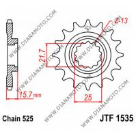Зъбчатка предна JTF 1535 - 15 к. 7714
