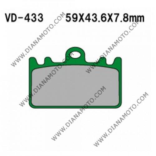 Накладки VD 433 EBC FA180 FERODO FDB741 LUCAS MCB643 Nagano Органични к.4502