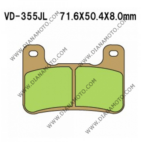 Накладки VD 355 EBC FA379 SBS 806 FERODO FDB2204 FDB2178 CARBONE 1133 LUCAS MCB752 Artax СИНТЕРОВАНИ k.7946