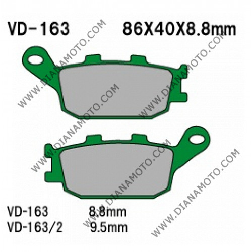 Накладки FDB754P FERODO VD 163