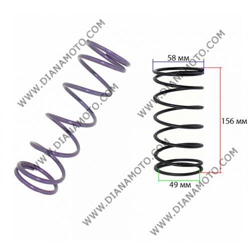 Пружина съединител Kymco GY6 125-150 2000 оборота к.5857