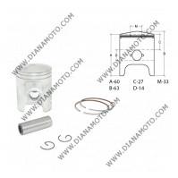 Бутало к-т Yamaha Bws 100 Aerox 100 ф 52.00 мм STD ОЕМ качество к. 1415