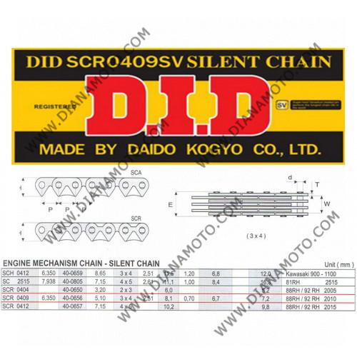 Ангренажна верига DID SCR409 - 144L к. 41-228