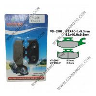 Накладки VD 266 EBC FA307 FERODO FDB2148 LUCAS MCB724 NHC Y2049 CU-1 Органични к. 3-950