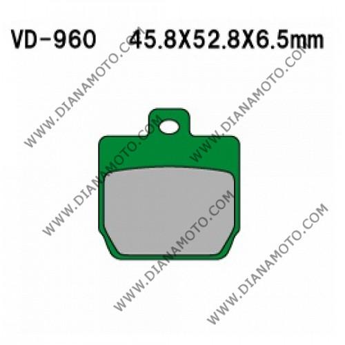 Накладки VD 960 EBC FA268 FERODO FDB2062 LUCAS MCB701 Ognibene 43017400 Органични к. 41-14