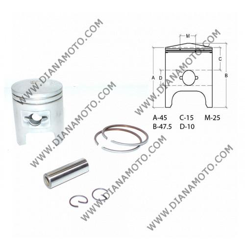 Бутало к-т Honda Tact 09 Tact 16 GS7 Vision 50 Peugeot Rapido 50 ф 41.00 мм STD ОЕМ качество к. 1471