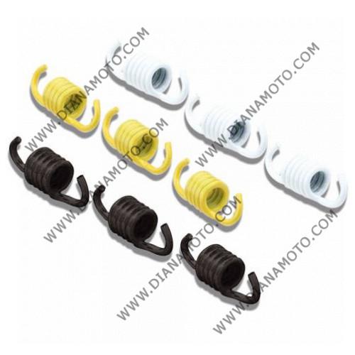 Пружинки съединител Malossi 297393 жълти ф 2 мм 3бр к. 4-258