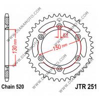 Зъбчатка задна JTR 251 - 48 к. 7176