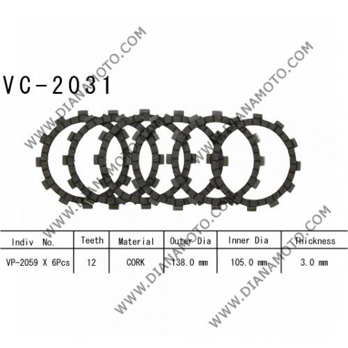 Съединител NHC 138x105x3 - 5 бр 12 зъба CD2337 Friction paper к. 14-362