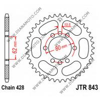 Зъбчатка задна JTR 843 - 53 к. 6151