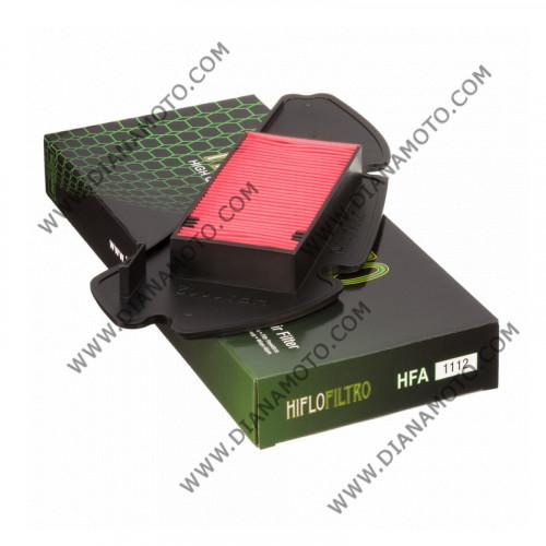 Въздушен филтър HFA1112 к. 11-149