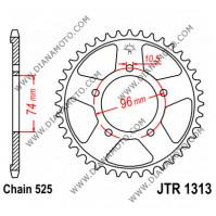 Зъбчатка задна JTR 1313 - 40 к. 7748