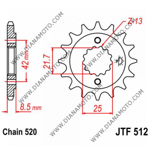 Зъбчатка предна JTF 512 - 15 к. 7092