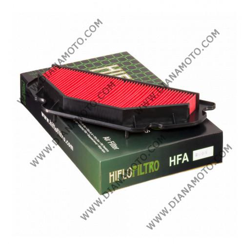 Въздушен филтър HFA2605  k. 11-314