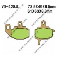 Накладки VD 428 EBC FA130 FERODO FDB494 LUCAS MCB573 NHC K5027 CU-1 СИНТЕРОВАНИ к. 14-393