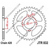 Зъбчатка задна JTR 832 - 32 к. 6414