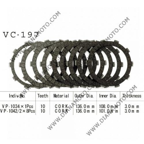 Съединител NHC 136x101x3 -8бр 136x108x3 -1брой CD1294 R Friction Paper к. 14-183