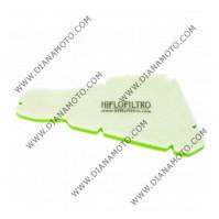 Въздушен филтър HFA 5210 DS к.11-475