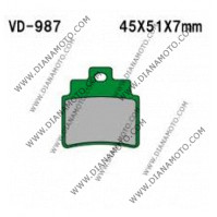 Накладки VD 987 EBC FA355 FERODO FDB2141 LUCAS MCB732 Nagano Органични к. 7882