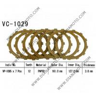 Съединител NHC 161x127x3.8 -6 бр 161x135x3.8 -1 бр 12 зъба CD1300 R Friction Paper к. 14-186