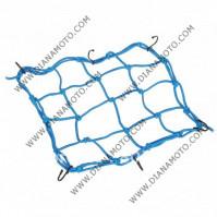 Мрежа за каски синя к. 1786