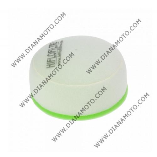 Въздушен филтър HFF2021 к. 11-280