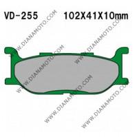 Накладки VD 255 EBC FA179 FERODO FDB781 LUCAS MCB640 Органични к. 2202