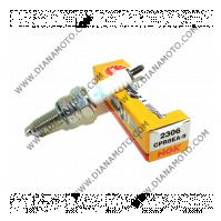 Свещ NGK CPR8EA-9 2306 к. 9238