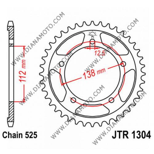 Зъбчатка задна  JTR 1304 - 41 к. 7250