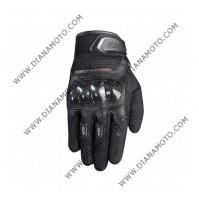 Ръкавици Nordcap Tech PRO XL k. 7339