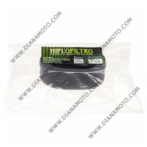 Въздушен филтър HFA2709 к.11-407