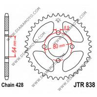 Зъбчатка задна JTR 838 - 36 k. 11291