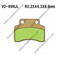 Накладки VD 996 EBC FA235 FERODO FDB2191 LUCAS MCB694 NHC H1081 CU-1 СИНТЕРОВАНИ к. 14-321