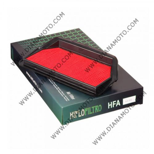 Въздушен филтър HFA1915  k. 11-15