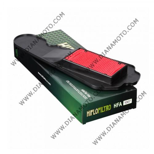 Въздушен филтър HFA1007 k. 11-419