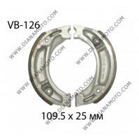 Накладки VB 126 ф 109.5х25мм MBS 1106 к. 4702