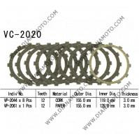 Съединител  NHC 155x119x3 -8 бр 155x128x3 -1 бр 12 зъба CD2356 R Friction Paper к. 14-211
