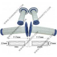 Дръжки Renthal Soft G157 k. 15-19