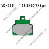 Накладки VD 976 EBC FA301 FERODO FDB2095 LUCAS MCB709 Ognibene 43015300 Органични к. 41-98