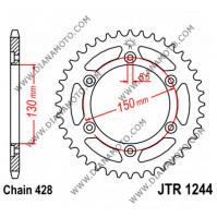 Зъбчатка задна JTR 1244 - 52 к. 5885