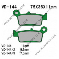 Накладки VD 144/2 EBC FA131/3 FA233 FERODO FDB672 LUCAS MCB575 MCB665 Органични к. 792