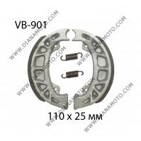 Накладки VB 901 ф 110х25мм MBS6617 EBC 899 k. 807