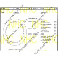 Метални дискове за съединител NHC P044 Yamaha 123.9x91.7x1.6  30 зъба к. 14-261