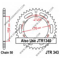 Зъбчатка задна JTR 343 - 45 = 1340 - 45 к. 8010