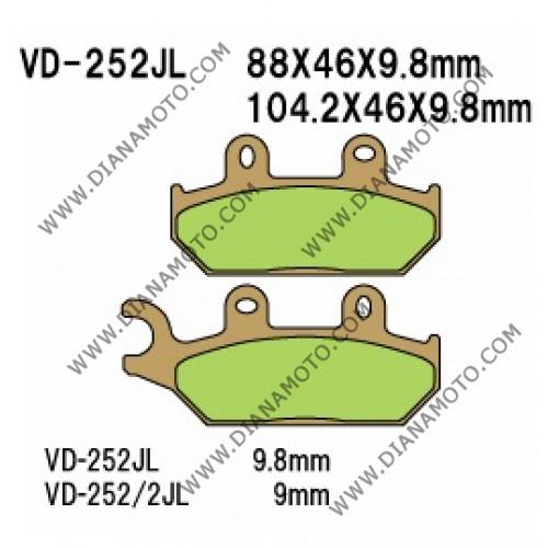 Накладки VD 252 EBC FA172 FERODO FDB737 LUCAS MCB627 NHC Y2033 CU-1 СИНТЕРОВАНИ к. 14-119
