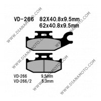 Накладки VD 266 EBC FA307 FERODO FDB2148 LUCAS MCB724  Ognibene 43024500 Органични к. 41-263