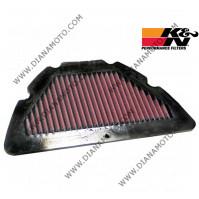 Въздушен филтър K&N YA 1004 к. 5-14