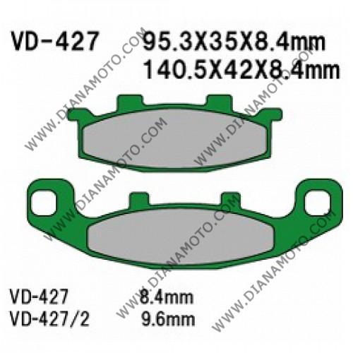 Накладки VD 427 EBC FA129 FERODO FDB481/R LUCAS MCB569 Nagano Органични к. 2277