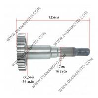 Ос задвижваща задна гума ADLY BOMBARDIER 50 шлици - 16 зъби - 45 L - 126 мм к. 2-76