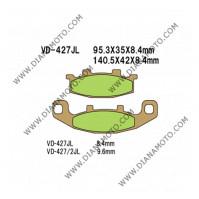 Накладки VD 427 Artrax AX35-129 СИНТЕРОВАНИ к. 2233